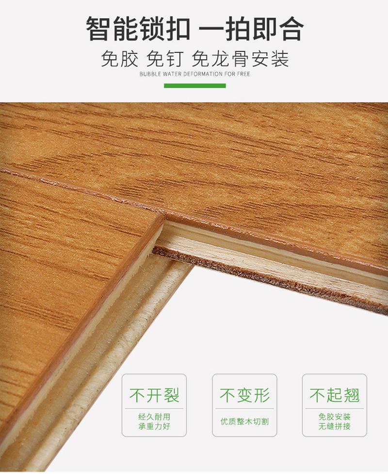 多层实木地板价格